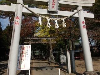 001 17.11.02 002 一言主神社.jpg