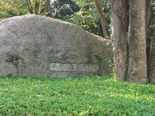 010 17.11.02 022 茨城県自然博物館.jpg