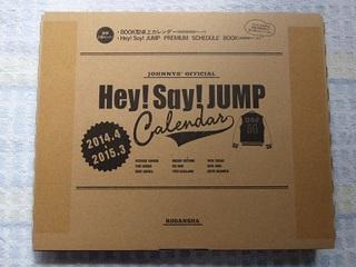 14.04.12 001 JUMPカレンダー.jpg