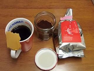 15.03.13 005 チーズとコーヒー.jpg