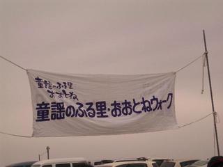 13.03.24 001 圧縮.JPG