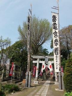 15.04.12 002 八幡社祭.jpg