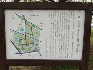 15.04.15 ノウルシ 006 浮野の里案内看板.jpg