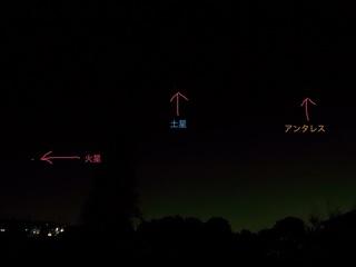 火星大接近3.JPG